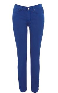 Karen Millen super stretch skinny jeans
